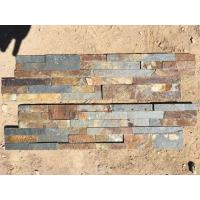 Rusty Slate Stacked Stone Wall Tiles,Natural Slate Wall Slab cladding stone/culture stone tiles On Promotion