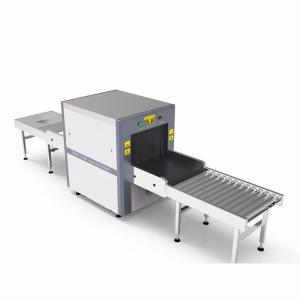 China Intelligent Alarm Security X Ray Machine , Airport Security Screening Equipment on sale