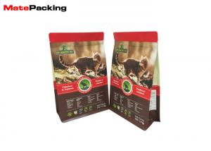 China Pet Custom Food Packaging Bags , Plastic Laminated Cat Food Pouches on sale