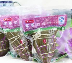 China Laminated Frozen Food Vacuum Packaging Bags , Food Vacuum Sealer Bags on sale