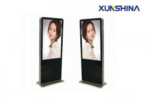 China Wifi Supported 55 Interactive Touch Screen Kiosk With 450Nits 1080P Resolution on sale