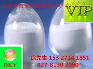 China 78628-80-5 Terbinafine Hydrochloride API / Skin Antifungal Agents USP Standard on sale