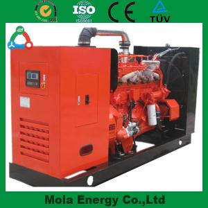 China 20KW Diesel  generator with lower price on sale