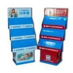 Office A3, B3, K3, A9 Corrugated 157gsm art paper Cardboard Display Stands Die cut printer