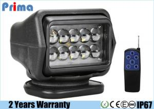 China 50w Magnetic Remote Control Searchlight, 360° Rotate Led Marine Spotlight on sale