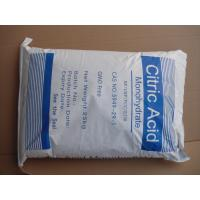citric acid monohydrate for food additives