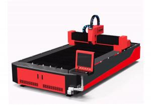 China Agricultural Machine CNC Metal Laser Cutter Engraver 500W / 700W / 1000W on sale