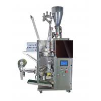 Fully Automatic Drip Coffee Bag Packaging Machine 30-60 Bags/Min