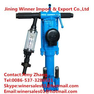 China YT mini rock drill machine on sale