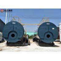 4 Ton Diesel Oil Steam Boiler , Heavy Oil Fired Industrial Steam Boiler
