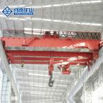 Heavy Capacity 75/20 with Main and Auxiliary hook Double Girder Overhead Foundry Crane Price for Warehouse Using