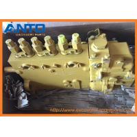 3264635 Caterpillar Pump GP-Fuel Injection For CAT Excavator 320D