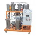 304 Stainless Steel Used Cooking Oil Purification Machine 3000LPH Highly Automatic