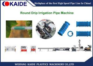China Three Layers Plastic Pipe Production Machine / Drip Irrigation Pipe Making Machine on sale
