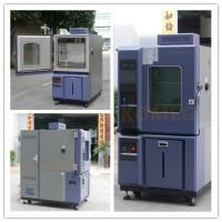 Temperature Non-Linear Change Rate Heating And Cooling Chamber , Humidity Test Chamber