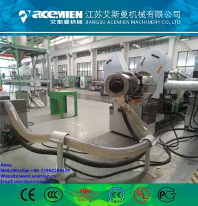 China High quality plastic pellet making machine / plastic recycling machine price / plastic manufacturing machine on sale
