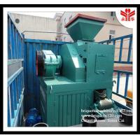 Metal Scrap Chips Briquette Press Machine