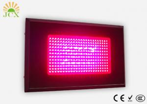China AC85 ~ 264V, 50/60 Hz, 300W Custom Led Growing Light Panels for Horticulture on sale