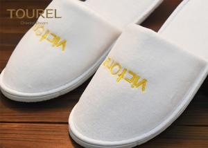 China Exclusive Design Fabric Inn Terry Cloth Slippers Wholesale Breathable Comfortable on sale