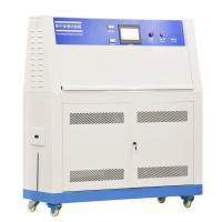 Swing - Up Door UV Accelerated Weathering Tester UV Lamp Aging Test Machine