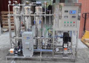 China Reverse Osmosis Ultrapure Water System , EDI Resin Distilled Water System on sale