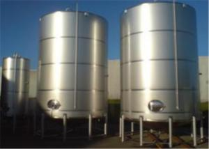 China Single Double Wall Jacketed Mixing Tank Stainless Steel Water Storage Tanks on sale