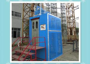 China Rack And Pinion Industrial Elevator Lift System With Frequency Convension Control on sale