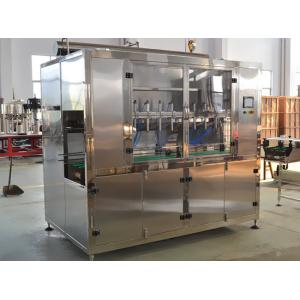 China Linear Oil Filling Machines , Pesticides Filling Machine Price on sale