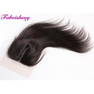China Free Part  Lace Closure 4x4 , Straight  Peruvian Hair Bundles With Closure on sale