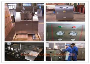 China New condition Industrial Homogenization Equipment for pesticide 5000 L/H on sale