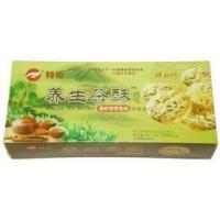 Oat Stomach Nourishing Tea Biscuits
