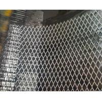 China small hole expanded metal mesh wall plaster mesh(expanded metal lath) on sale