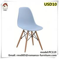 China pp back and seat colorful eames chair plastic dining PC119 on sale
