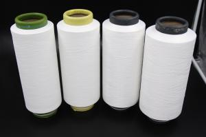 China Raw White DTY SIM Polyester Filament Yarn for Embroidery , Hand Knitting on sale
