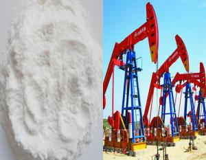 China CMC Oil-Drilling Grade on sale