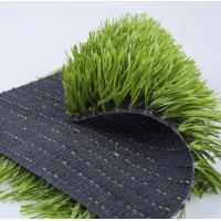 China Professional Sport Artificial Turf Grass For Soccer Fields Landscaping on sale
