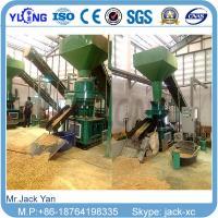 Vertical ring die biomass wood pellet machine
