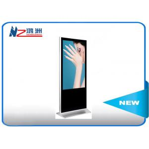 China 42 inch stand alone kiosk touch screen advertising displays for convention certer on sale