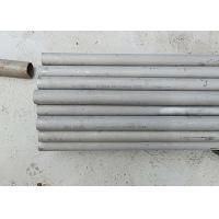 China 347H Seamless Stainless Steel Tubing Schedule 80 3 Inch For Industry on sale