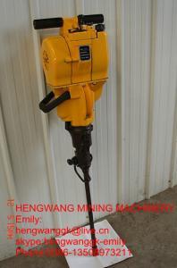 China toyo rock drill on sale