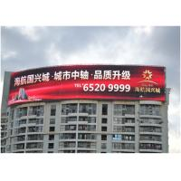 P18 LED Curtain Wall Display IP65 IP Rating Transparent LED Curtain Display
