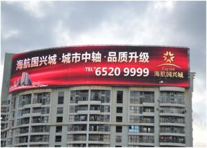 China P18 LED Curtain Wall Display IP65 IP Rating Transparent LED Curtain Display on sale