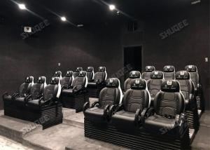 China Aesthetic Genuine Leather Mobile 5D Cinema Three Seats In A Set For Amusement Park on sale