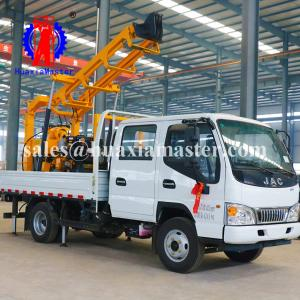 China supply XYC-200 deep well borehole machine vehicle mounted hydraulic rotary drilling rig for price on sale