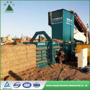 China Factory direct supply automatic straw baler with CE on sale