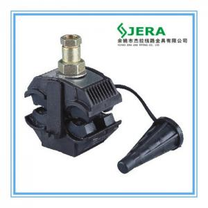 China Insulation piercing connectors P1X-95 / P2X-95 / P2X-150 / P3X-95 / P4X-150 on sale