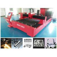 500W - 3000W AluminiumLaser Cutting Machine / Metal Fabrication Machine