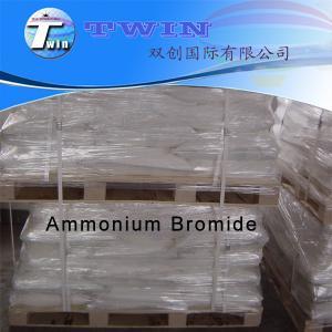 Quality industrial grade 99% Ammonium Bromide CAS#:12124-97-9 for sale