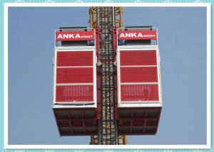 China Bridge / Building Construction Hoist Elevator With Rack And Mast Section on sale