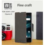 Soldadura ultrasónica de la funda protectora del teléfono móvil de la suavidad y de la flexibilidad para Sony L36h